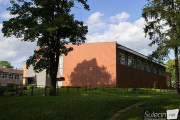 I Liceum Ogólnokształcące im. Adama Mickiewicza w Sulęcinie